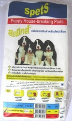 Online Pet Supply in India