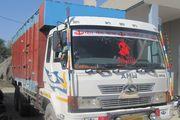 AMW 2518 HL TRUCK
