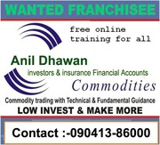 Sub Brokers/ Amazing Business Opportunity for Franchisees