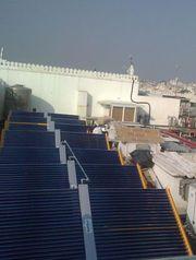 Sun Shine Solar Marketing Co.
