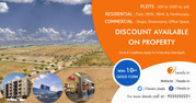 Get up to 1 Lakh Rupees Discount on Any Booking