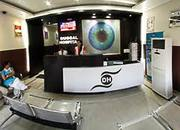 Best eye hospital in Jalandhar