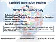 Russian Translation and Translator in Kapurthala