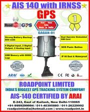 AIS 140 GPS in Punjab