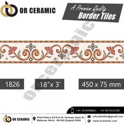 Decorative Ceramic Border Tiles at best price | Punjab & Bihar