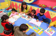 Best pre school in Ludhiana