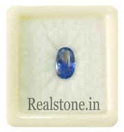 Gemstones Buy Blue Sapphire or Neelam best Price at Rajpura