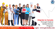 Migrate to Canada through Federal skilled worker program