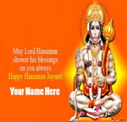 Generate Greetings With Name Online Free