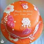 Innovative Birthday Greetings   Name Birthday Cakes